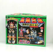 Popy Chogokin Mirai Robo Daltanius Some Accessories Are Out Of Stock From Japan