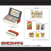 Pokemon Stamp Box Card Game Japan Post Limited Unopened