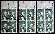 Beardless Abraham Lincoln 1 Cent Unused Stamp Lot Of 12