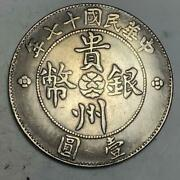 Z-116 Ancient Chinese Coins Guizhou Silver Coins Rare Items