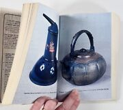 1984 Official Price Guide To Kitchen Collectibles House Of Collectibles Antiques