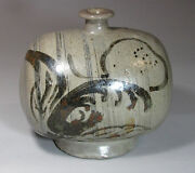 A Rare Korean Iron-brown Painted Buncheong Jar With A Calligraphy-17th C.