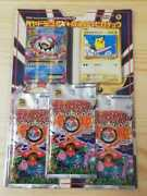 Illusion Pokémon Card Game Xy Break 20th Anniversary Special Pack Old Back Umi