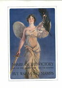 1919 Share In The Victory Haskell Coffin Mini Poster Ww1 Liberty Loans War Bonds
