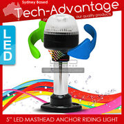 12v 5 Boat Dual Position Anchor Stern Masthead Navigation All Round White Light