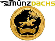 50 Rubles Roubles Tuva / Foundation Kyzyl City 1/4 Oz Gold Russia 2014 Only 1000