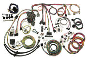57 Chevy Complete Wire Harness Kit 1957 Chevrolet New