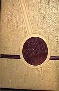 Rare 1938 Anderson High School Yearbook Annual Anderson Indiana Very Good Cond