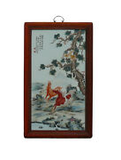 Chinese Rosewood Porcelain Monkey Horses Scenery Wall Plaque Panel Cs708-6