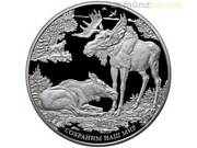 100 Rubles Roubles Save Our World Elk Moose 1 Kilo Kg Silver Russia 2015