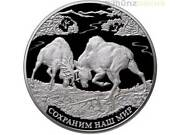 25 Rubles Roubles Save Protect Our World Elk Moose 5 Oz Silver Russia 2015