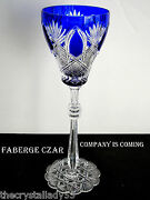 1 Faberge Czar Cobalt Blue Cased Cut To Clear Crystal 11 Water Goblet Signed