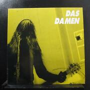 Das Damen - Noon Daylight 12 45 Rpm Mint- What Goes 16t Uk 1989 Vinyl Record