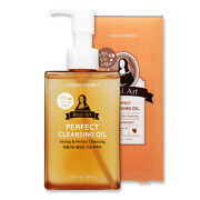 [etude House] New Real Art Cleansing Oil Perfect 185ml / For Deep Makeup