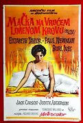 Cat On A Hot Tin Roof Elizabeth Taylor 1958 Paul Newman Rare Exyu Movie Poster