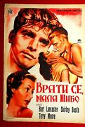 Come Back Little Sheba Burt Lancaster 1952 Shirley Booth Rare Exyu Movie Poster