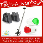 12v Boat 23 Plug-in Led Anchor White Port And Starboard Navigation Lights And Clips
