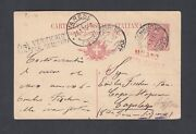 Italy 1916 Wwi Censored 10c Victor Emmanuel Ps Postcard Fossombrone To Varese