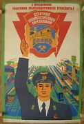 Soviet Russian Original Poster Holiday Greetings With Railroad Workers Day Train