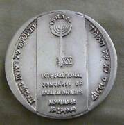 Israel-silver 35mm-congress Of Local Authorities 1961