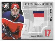 05/06 Itg Heroes And Prospects 49 Evgeni Malkin 3 Color Number Patch Sp/30