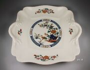Wedgwood Chinese Teal Square Handled Cake Plate 10 1/2 - Serving Platter