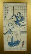 19th Century Japanese Woodblock Print Actor Series Signed By The Artist