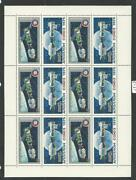 Russia, Postage Stamp, 4340a Vf Mint Nh Sheet, 1975, Space, Jfz
