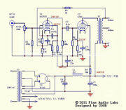 Pcb Circuit Finished Board For Fu-7 807 Tube Amplifier Use No Tubes Included