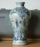 Rare Antique Chinese Meiping Ming Blue And White Porcelain Vase Perfect Condition