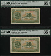 Tt Pk 315 1940 Kingdom Of Greece 20 Drachmai Set Of 2 Sequential Serial Number