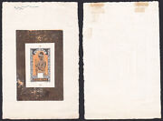 Burkina Faso Sc50 Hausa Woman Not Value Die Color Proof Mh