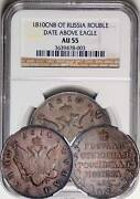 Russia 1810 Alexander I And039date Above Eagleand039 Rouble / Ruble Ngc Au-55