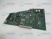 Linx As13317 Board Used
