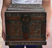 14 Old Chinese Huanghuali Wood Wealth Fuzi Jewelry Casket Boxes Cabinet Statue