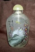 Antique Chinese Reverse Hand Painted Glass Snuff Bottle Signed Cats