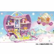 Koeda Chan And Little Twin Stars Moon House With Limited Unicorn Calico Critters