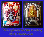 Thai Amulet Super Special Khunphaen Khrong Mueang Wealth By Aj O Chakungrao No.3