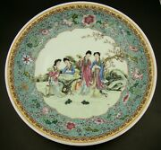 19th Century Chinese Famille Rose Porcelain Turquoise Charger Four Young 40 Cm