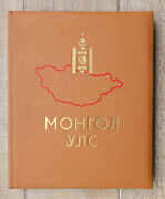 1961 Mongolia 40th Anniversary Excellent Photo Album Book With Leather Binding