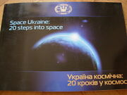 Space Ukraine 20 Steps Into Space Rare Photo Album Of State Space Agency 2014