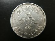 1896 China Silver Coin 10 Cent Lm-297 Top Rare Fukien 福建官局造