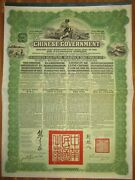 China Russia 1913 Reorganisation Loan Andpound20 Green +coupons - With Nanking Stamp