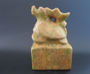 Old China,collectibles,hongshan Culture,jade,dragon Turtle,statue,seal 1989g
