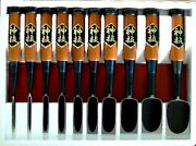 Carpenter Knife Made By Hanyu Works Luxury Chisel 10 Sets From Japan Kmy011