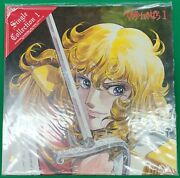 Laser Disc / Dvd Lot Rose Of Versailles Lupin Iii Dragon Half Stardust Project