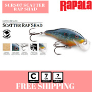 Rapala Scatter Rap Shad / Scrs07 / 7cm 7g Lure Color Choice