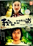 Dvd Japanese Drama The Way We Live Complete Tv Series English Subtitle +tracking