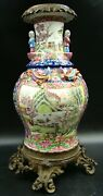 19th Century Chinese Famille Rose Porcelain Vase And Gilt Bronze Ormolu Mounted