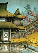 Classic Japanese Shrine Temple A0 A1 A2 A3 A4 Glossy Wall Photo Poster
